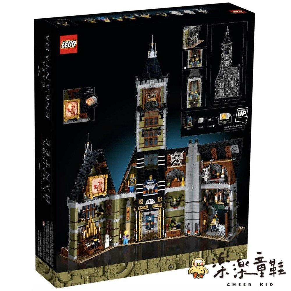 LEGO 10273 -  樂高 Creator 系列遊樂場鬼屋 Haunted House